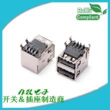USB AF双层母座黑白胶芯 USB 双联母座 USB AF双层母座90度弯脚批发