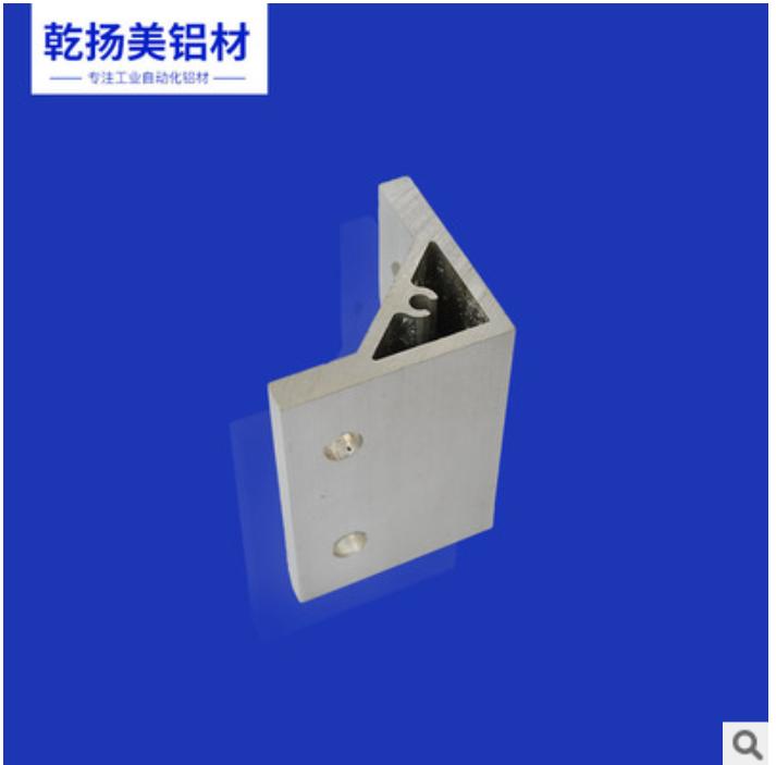佛山厂家直销加厚机加铝角码铝型材,    金属加工材 ,  可批发定制 ,  佛山铝角码,