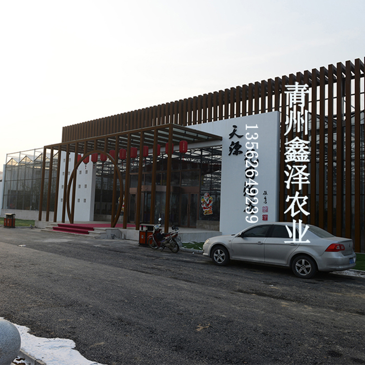 生态餐厅 连栋生态餐厅蔬菜温室大棚 玻璃生态餐厅温室出厂价格直销 大棚骨架