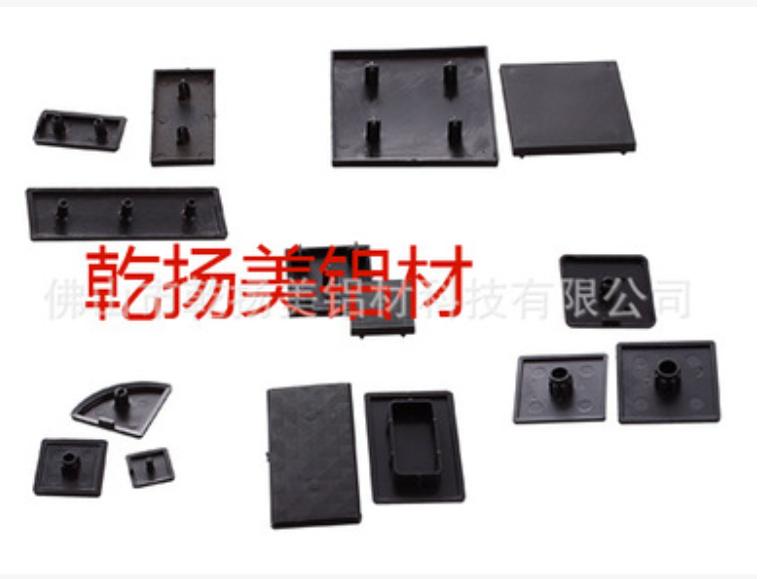 工业铝材塑料端盖厂家加工 ,   工业铝材塑料端盖批发价格,  工业铝材塑料端盖,