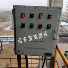 发生炉煤气放散火炬点火控制装置 煤气放散火炬点火设备 高空放散火炬点火控制系统