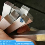 铝排铝扁棒 铝合金扁条3*20mm铝排 铝合金扁棒铝扁条3*25mm 3*30mm