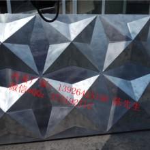 传喜铝单板生产公司 金属装饰板材批发
