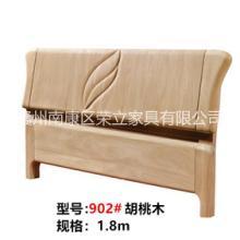 江西胡桃木床头  胡桃木床头厂家直销  床头供应商 15170766692康图片