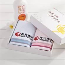 东莞厂家直销/生产广告毛巾/定制酒店浴巾/免费设计LOGO批发