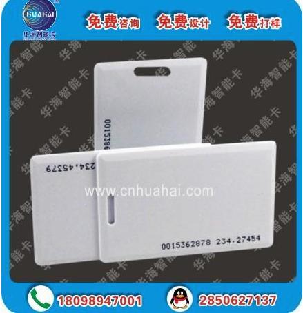 ID白卡可用于员工厂牌
