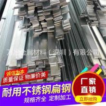 厂家定制316精密高硬度抗腐蚀耐高温不锈钢扁条定制316不锈钢扁条批发