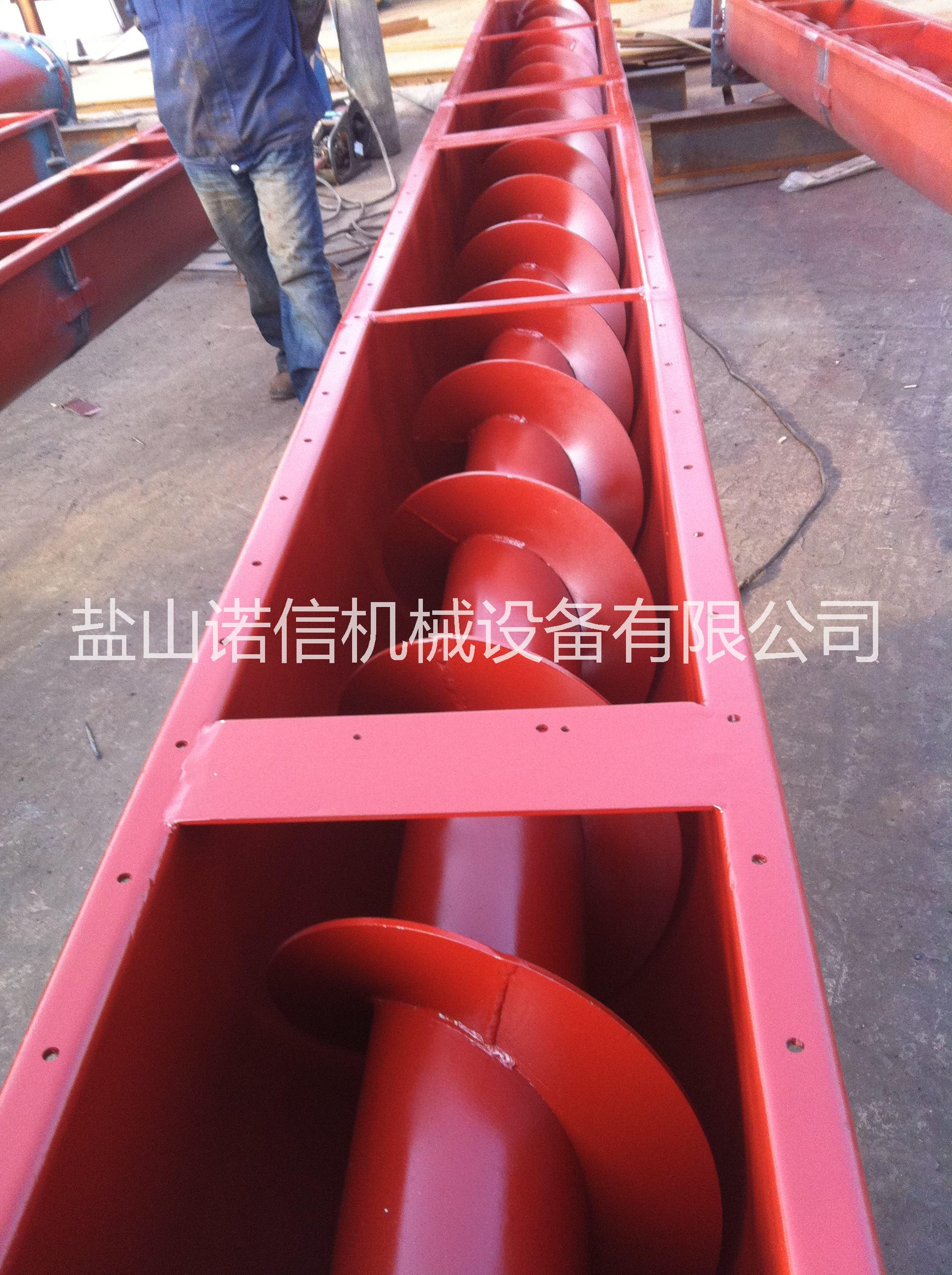 螺旋输送机图片/螺旋输送机样板图 (1)