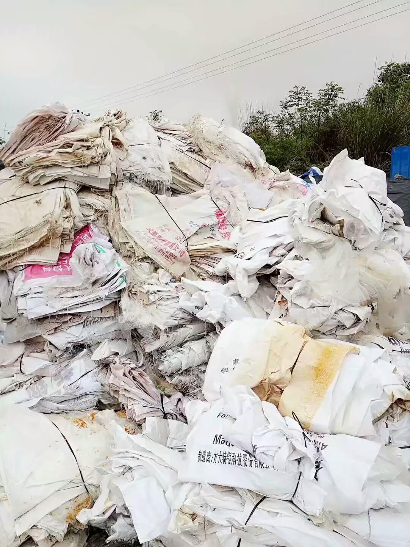 回收废旧编织袋 回收废旧编织袋厂家 回收废旧编织袋联系电话 回收废旧编织袋哪家好