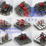 槽系组合夹具模型 夹具模型  组合夹具模型 组合夹具 机床夹具 工装夹具模型