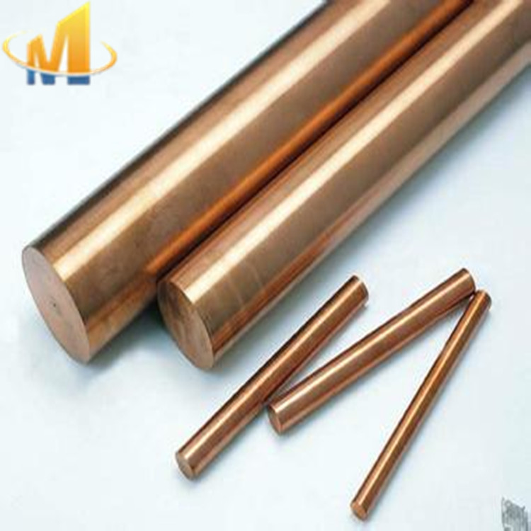 上海美品销售美国C51100锡青铜量大从优