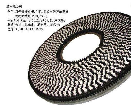 抛光圆盘刷,铝合金底盘抛光盘刷 去毛刺圆盘刷 国瑞抛光刷