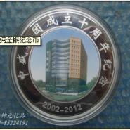 宝鸡新时代纯银纪念币制作厂家图片