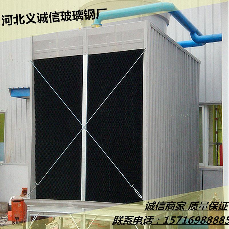方形横流式冷却塔@方形横流式玻璃钢冷却塔@陕西省横流式玻璃钢冷却塔@方形横流式冷却塔价格