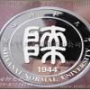 西安纯银纪念币供货商图片