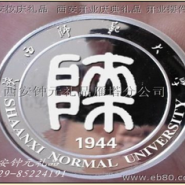 西安 纯纪念币制作厂家图片