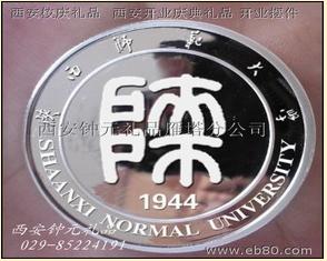 西安纯金银纪念币制作厂家图片