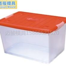 专业生产白色收纳箱模具制造公司价格实惠品质上乘批发