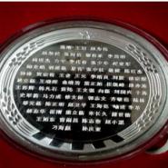 西安999纯金银纪念币价钱图片