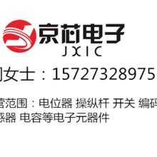 日本sa操纵杆50JCK-XI-10R50JCK-ZX-30R3G50JCK-ZU-30R3GS50JCK批发