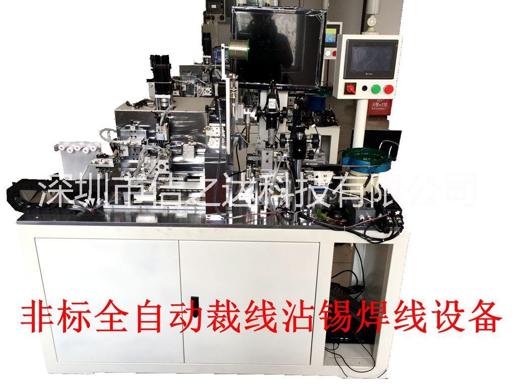 全自动焊线机咪头喇叭听筒蜂鸣片全自动焊锡机