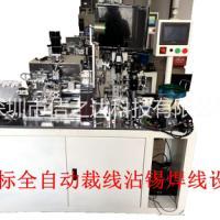 深圳全自动焊线机厂家