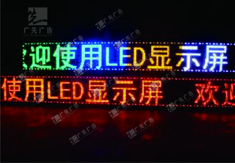 绍兴上虞广告制作安装发光字灯箱
