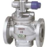 YG43HY型高灵敏度蒸汽减压阀