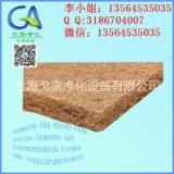 上海 椰棕纤维过滤网价格 椰棕过滤棉品牌商家 椰棕过滤网咨询
