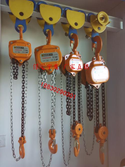 七台河HS-VT链条式手拉葫芦厂家供应,链条式起重葫芦厂家批发