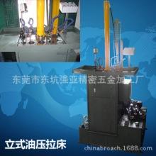 东莞寮步厂家生产拉床 立式油压拉床 简易拉床 拉床对外加工图片