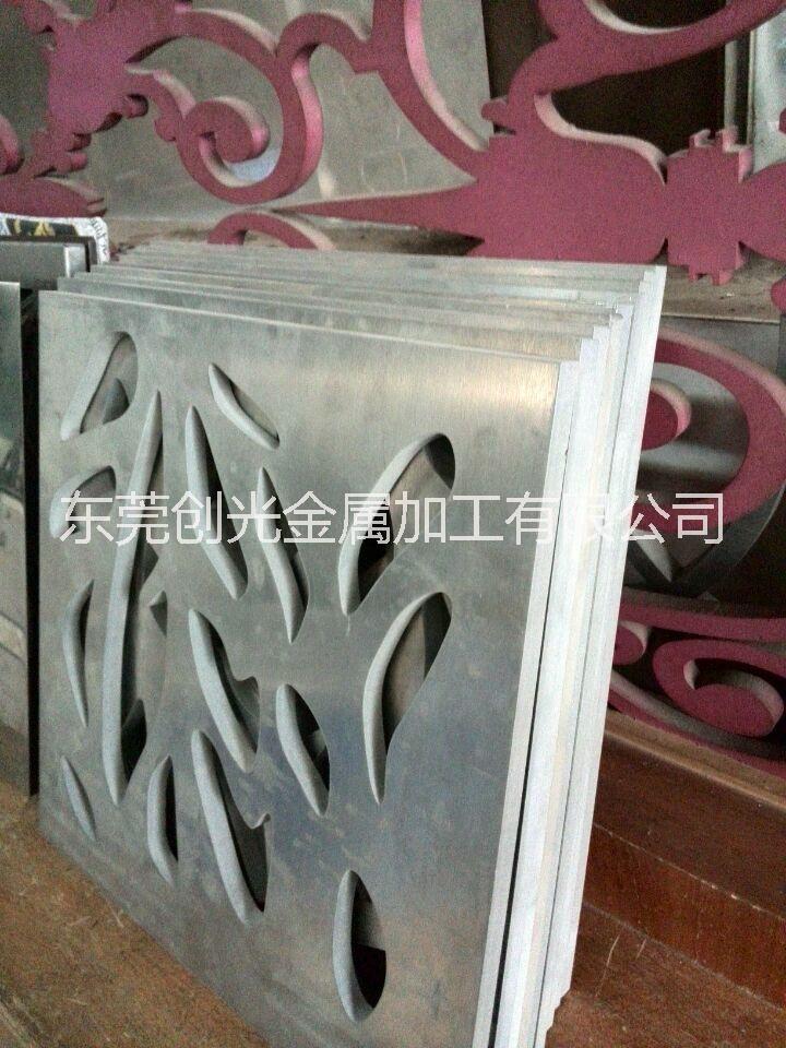 东莞切割铝板厂家铝板切割加工哪家便宜