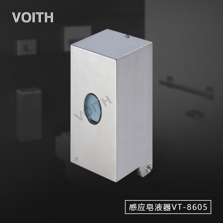 全自动洗手液皂液器盒推荐福伊特VT-8605DB不锈钢洗手给皂液机盒价格