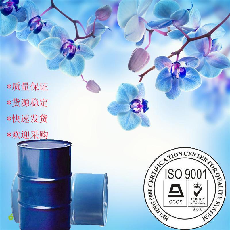 天然维生素E油销售