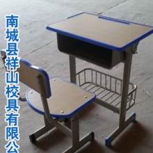 江西钢木课桌厂家 钢木课桌报价 钢木课桌供应商 钢木课桌批发