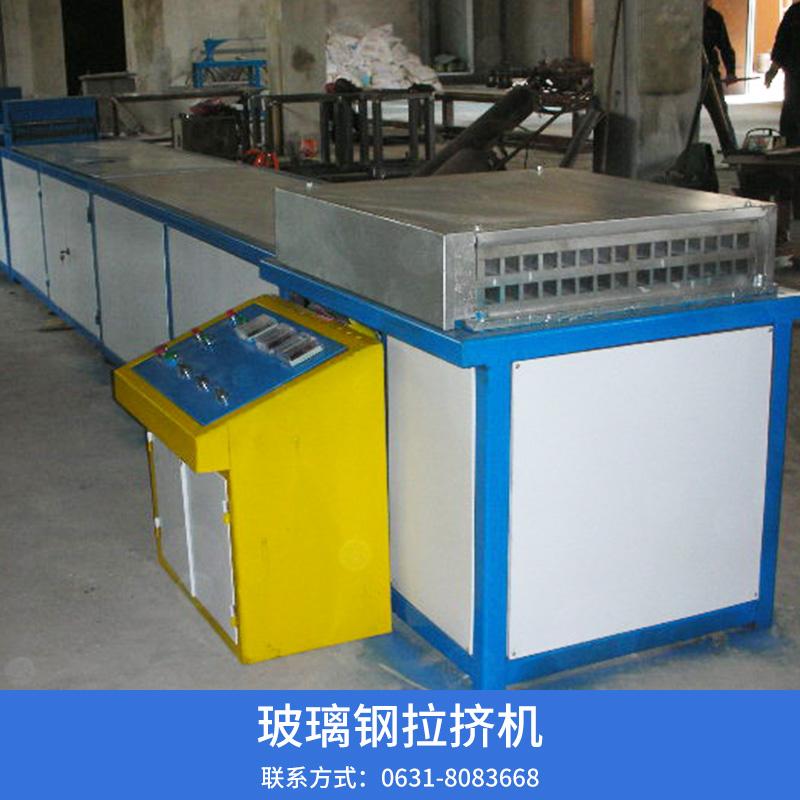 玻璃钢型材制作成型设备 玻璃钢拉挤机  双动力液压拉挤机