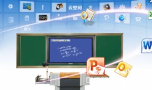 复合式黑板 学校用教学写字板 无锡优雅办公12年制造经验