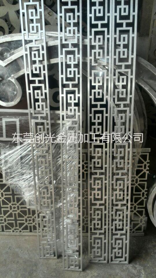 虎门水切割加工虎门铝板切割加工铝板镂空报价