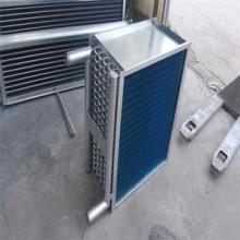 表冷器加工定制  表冷器 表冷器批發 表冷器生產廠家圖片