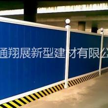供应安装上海PVC工程围挡 市政施工围墙 地铁围挡 PVC围挡厂家批发