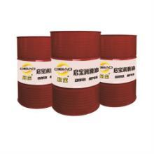 汽轮机专用油生产,汽轮机润滑油OEM代工,启宝汽轮机润滑油批发