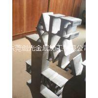 东莞厚铝板切割加工-铝板水切割加工价格