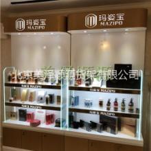 烤漆化妆品柜子展示柜精品玛姿宝批发