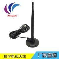 室内电视天线  DTMB DVB-T2电视天线 地面波电视吸盘磁铁式英制F公头