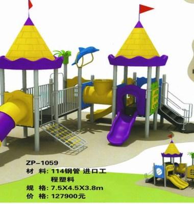 幼儿园大型玩具图片/幼儿园大型玩具样板图 (2)
