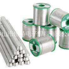 供应深圳龙岗无铅焊锡丝价格有优势 无铅焊锡丝无铅环保锡条优质供应商图片