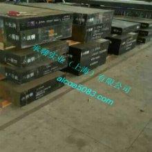 P20模具钢P20圆钢镜面模具钢直径300 280国标p20钢棒钢板精料供应批发