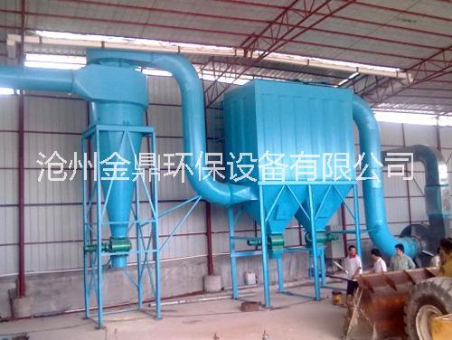 10吨锅炉除尘器-沧州金鼎环保