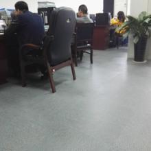 云南厂家直销优质 办公室塑胶地板 欢迎致电批发