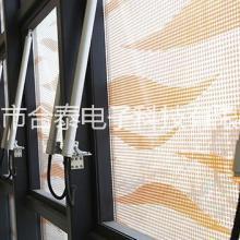 电动大链条式开窗器智能开窗器消防排烟窗批发